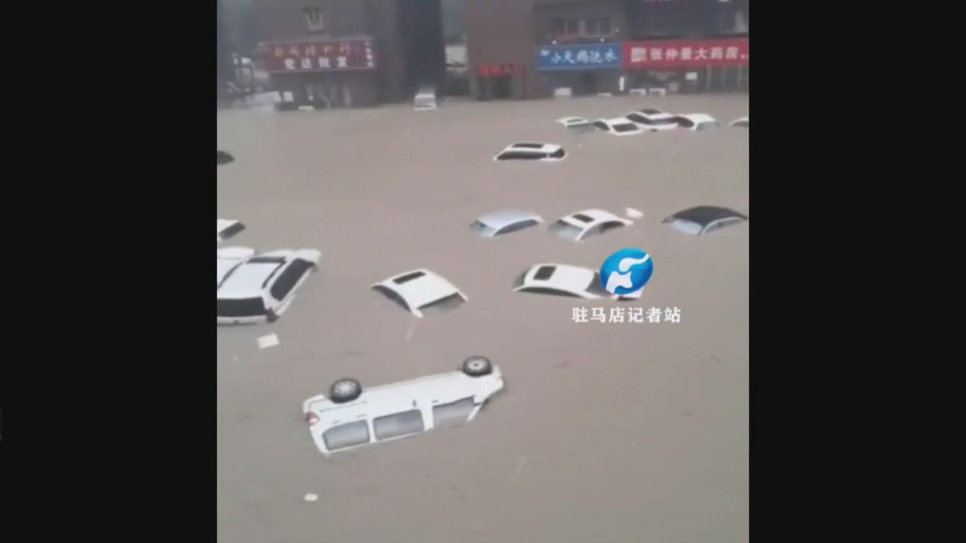 【河南暴雨】內險暫錄逾1.6萬宗車險報案