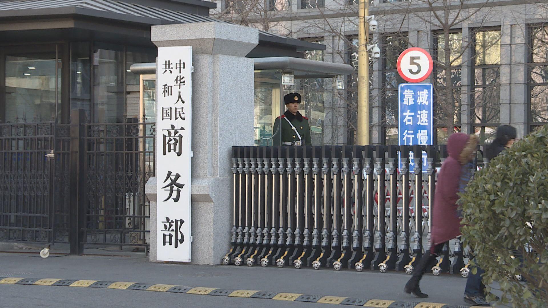 北京商務部:支持香港盡早加入RCEP
