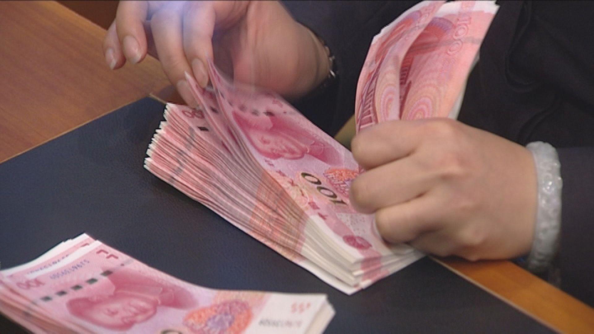 【曾逼近七算】人民幣2018年貶值約5%