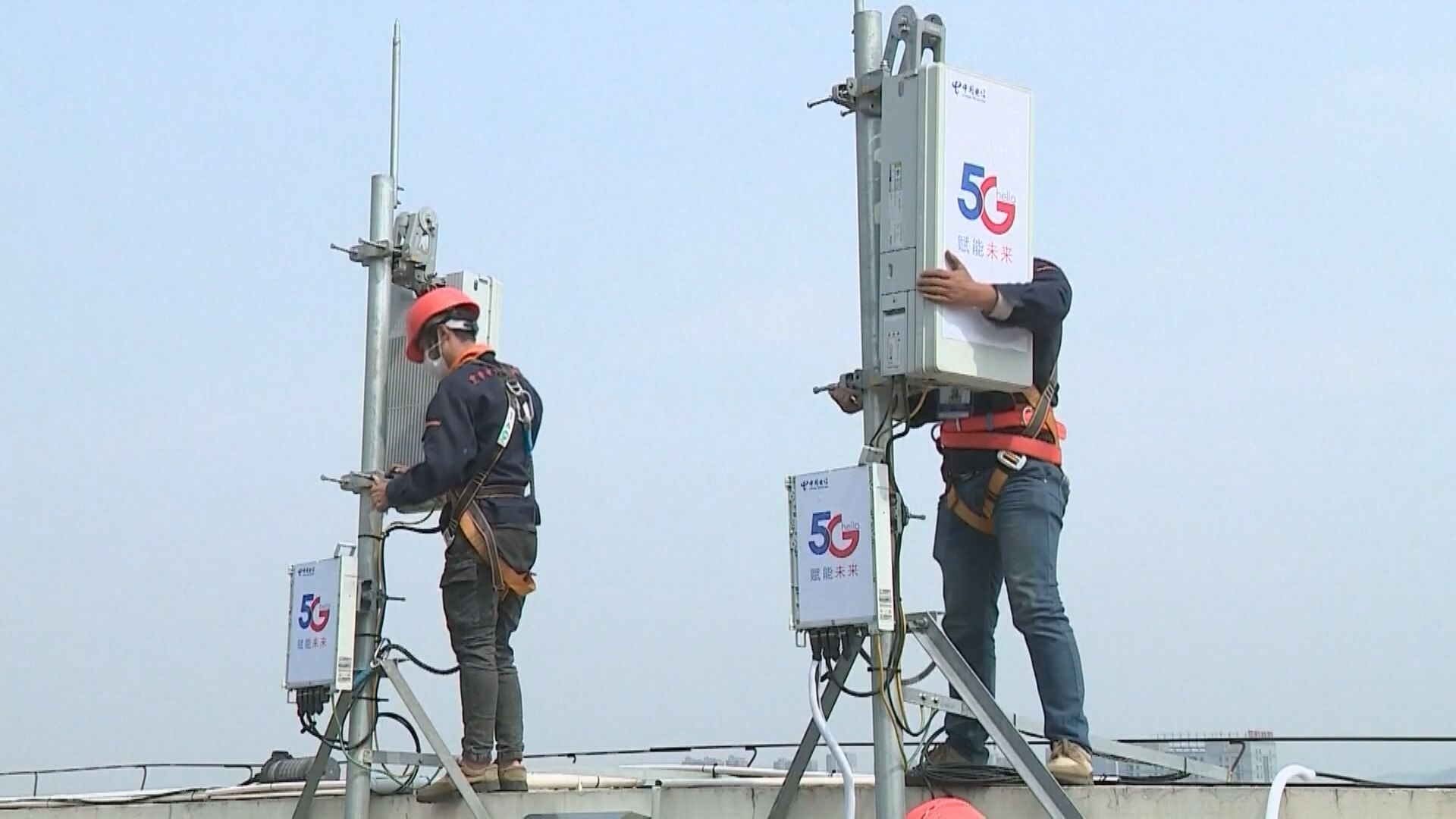 8月9日申購!中國電信擬發行最多近104億股A股