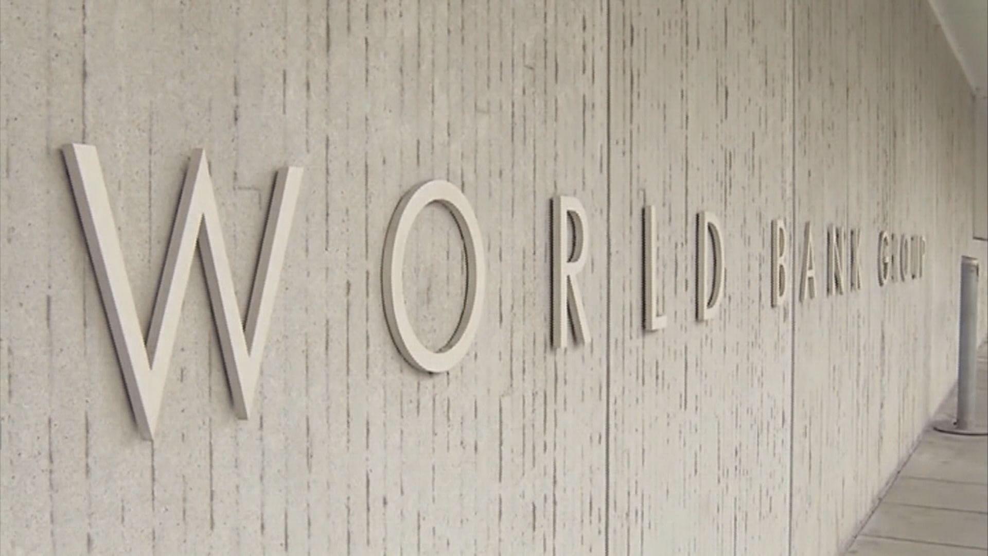 世銀前CEO涉施壓提高中國營商排名
