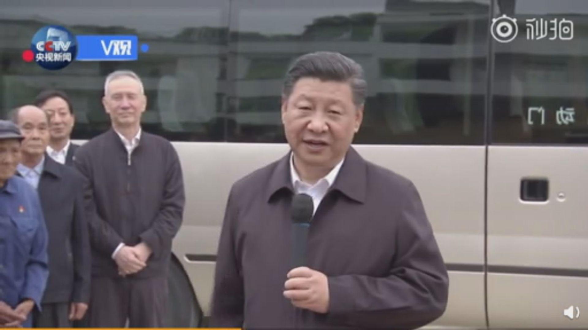 【繼續南巡】傳習近平將到訪深圳前海