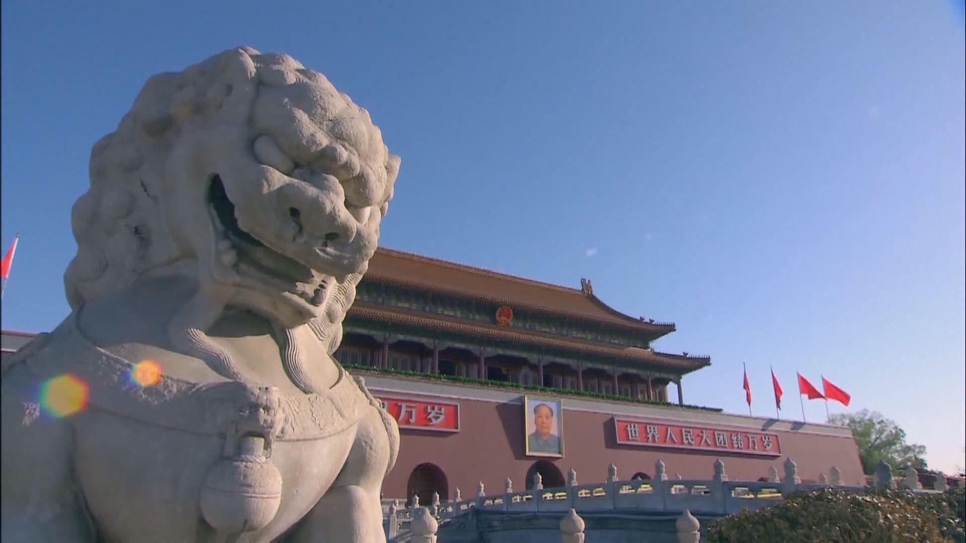 【GDP放緩】大行料中國第四季經濟增長會「穿六」