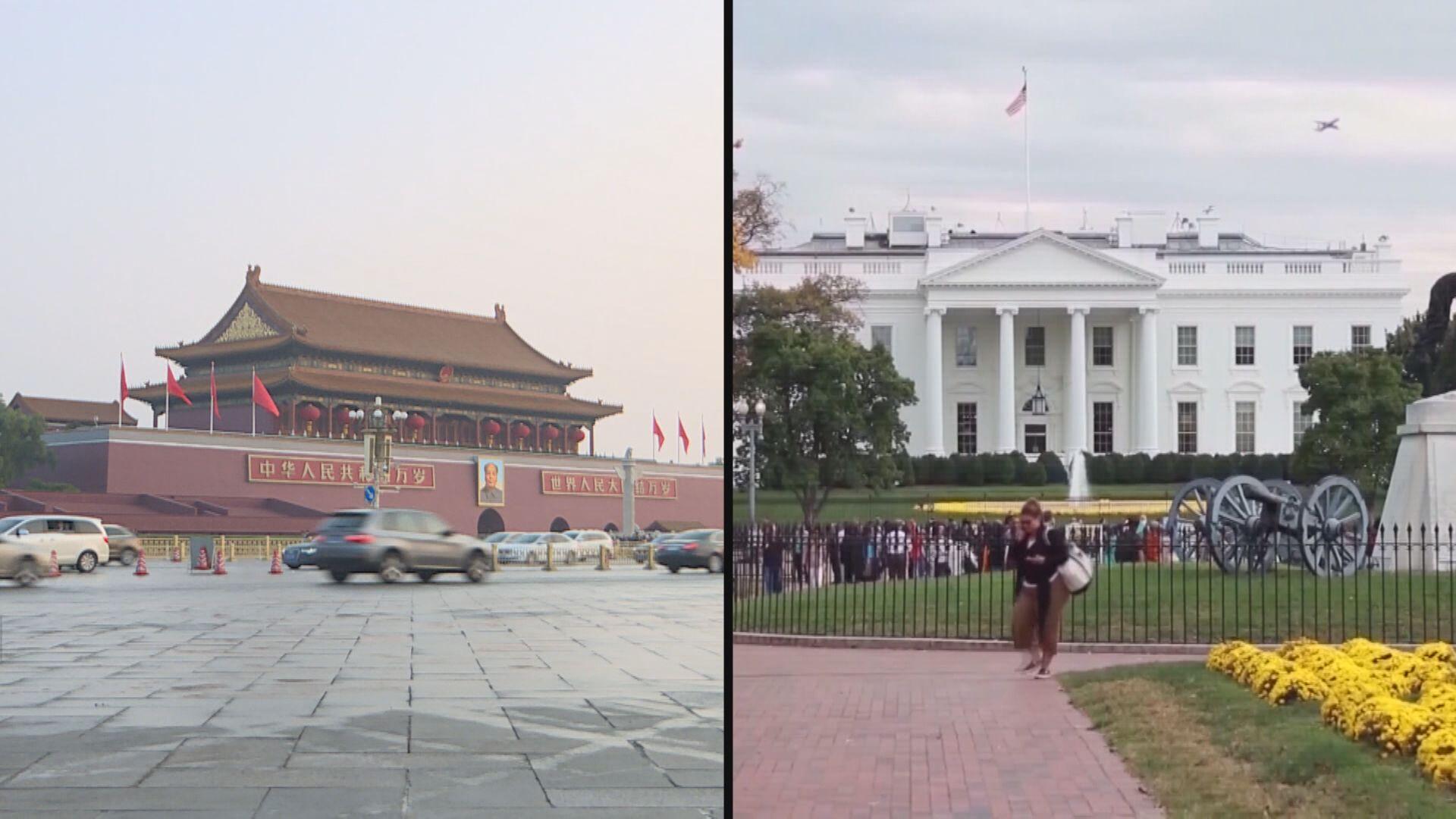彭博:中國將通過《出口管制法》