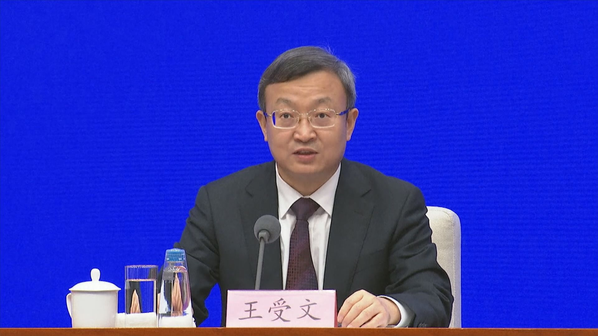 王受文:中美經貿關係面臨嚴峻挑戰