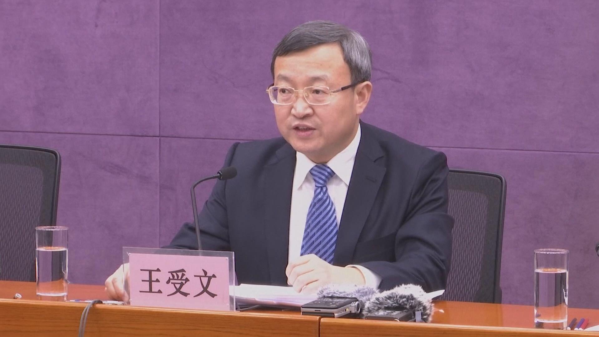 【中美磋商】傳中國派副部長代表團赴美做準備