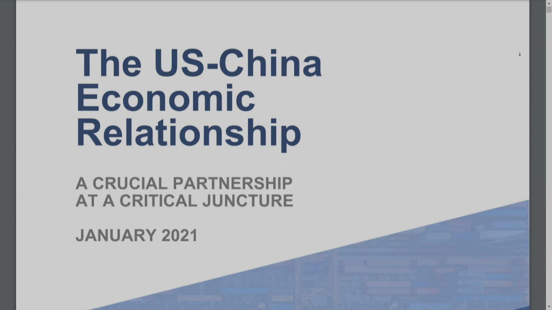 報告:對華貿易利美經濟