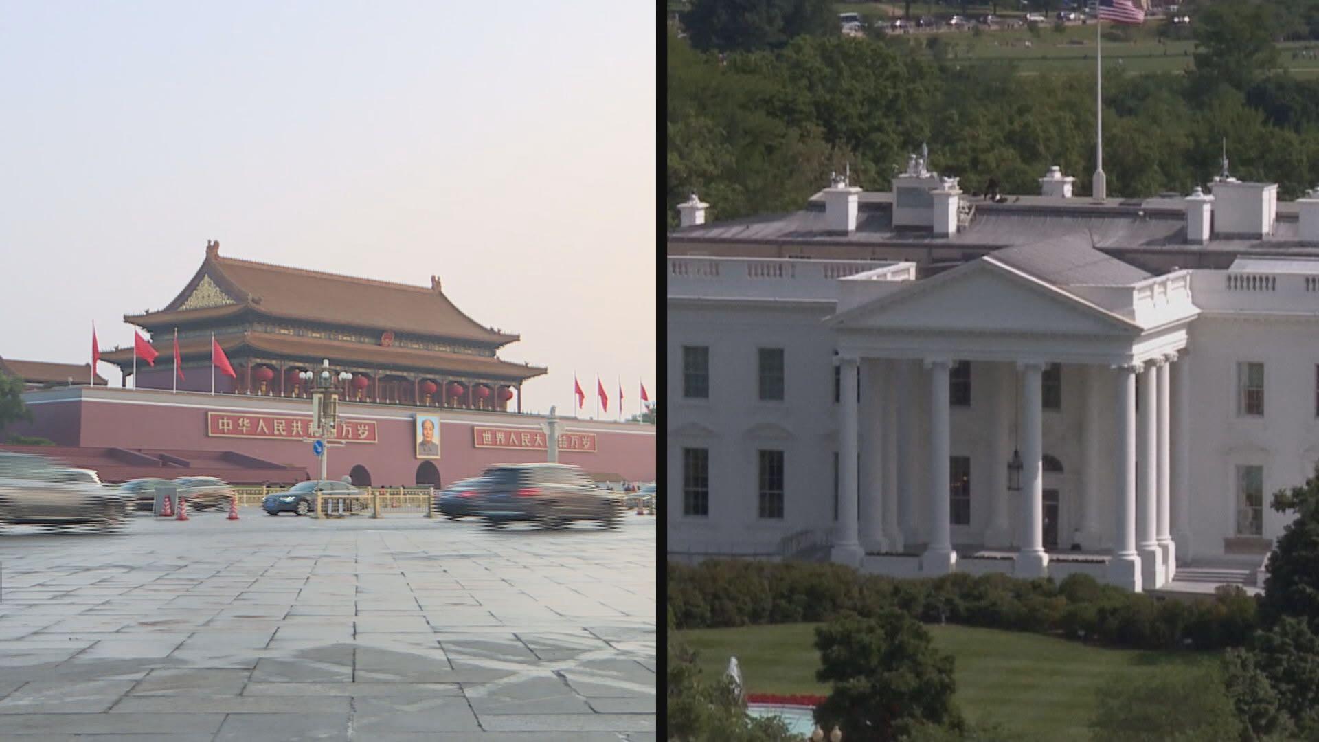 【擴大「戰線」】特朗普政府首出「人權牌」擬制裁中國