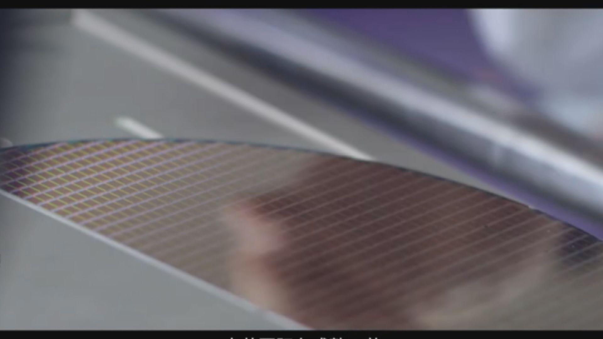 日媒:中芯國際加緊儲備晶片製造設備