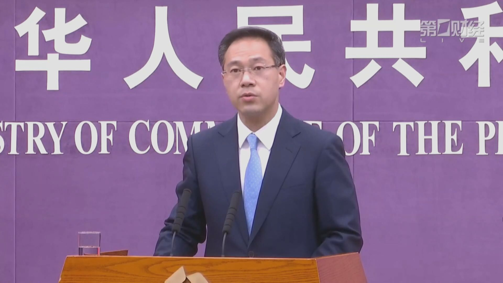 【繼續溝通】高峰:中美經貿本質是互利共贏