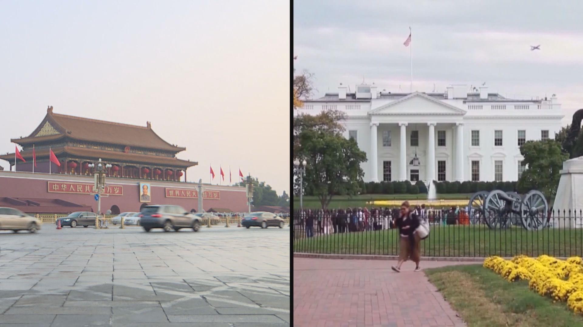 【中美貿戰】傳兩國接近達成協議 習特會3.27前後召開