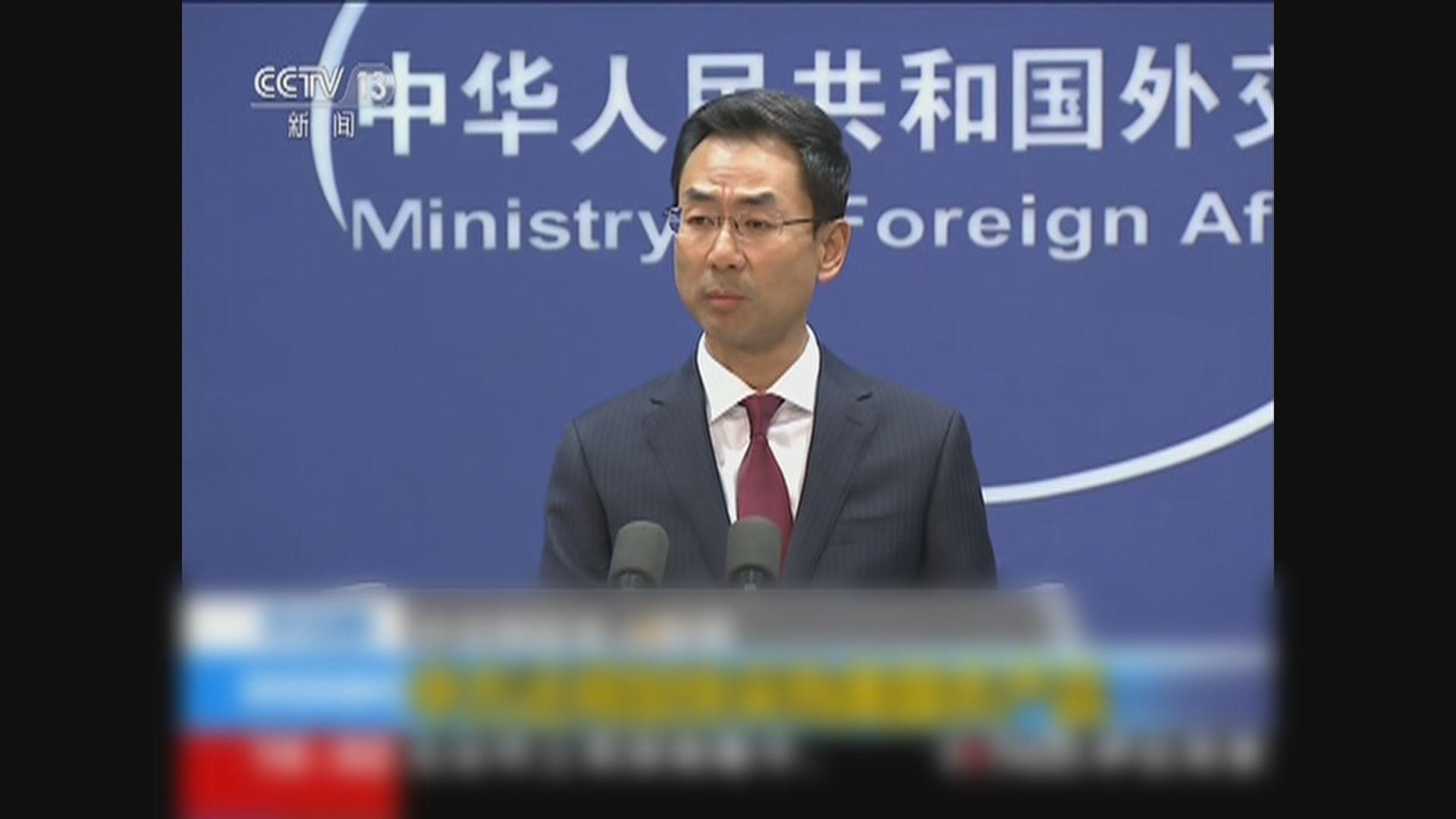 【中美貿戰】中國外交部:會加快採購美國農產品