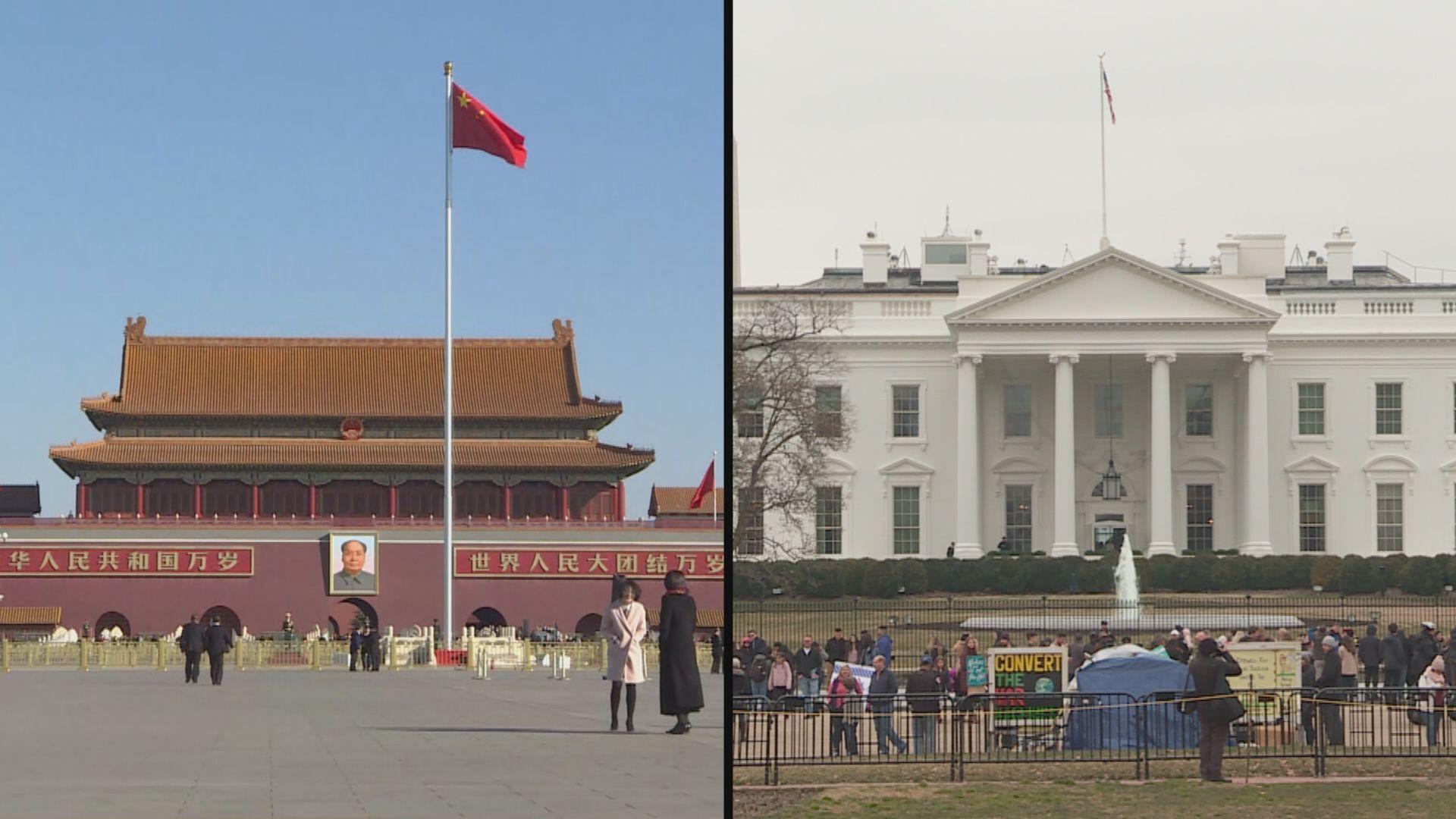 【中美貿戰】中外交部:協議沒有時間表或最終期限