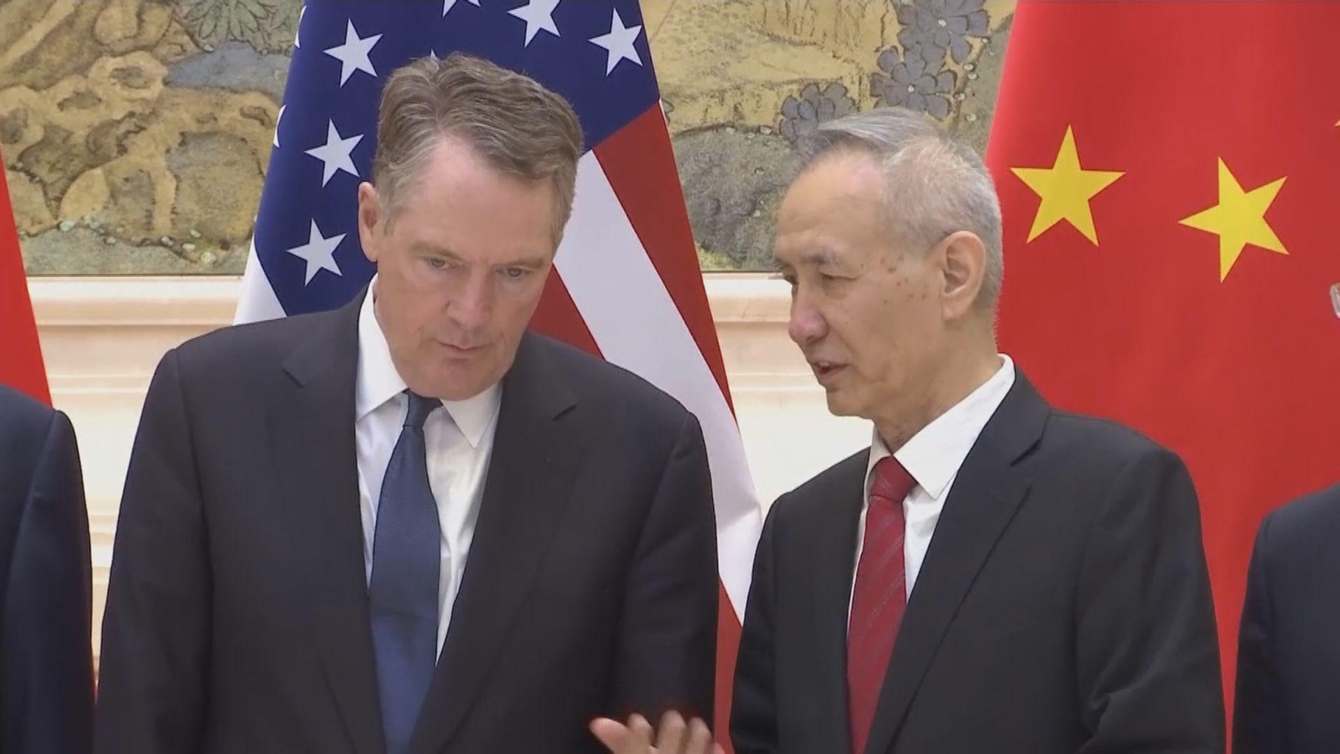 【中美貿戰】再跪低?WSJ:中國優化雲計算市場准入