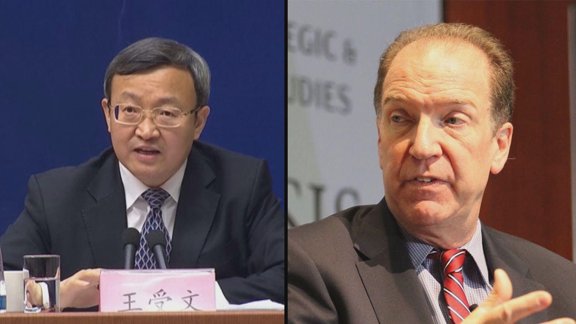 【中美貿戰】商務部副部長月底率團訪美