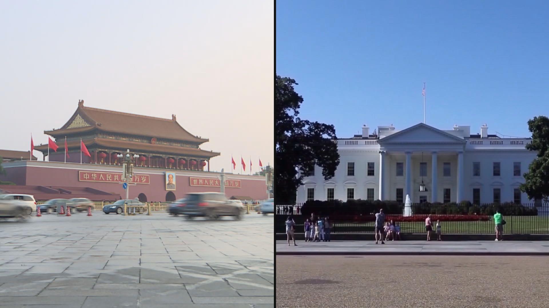 【中美貿戰】高盛:美全面向中國貨「開刀」機會60%