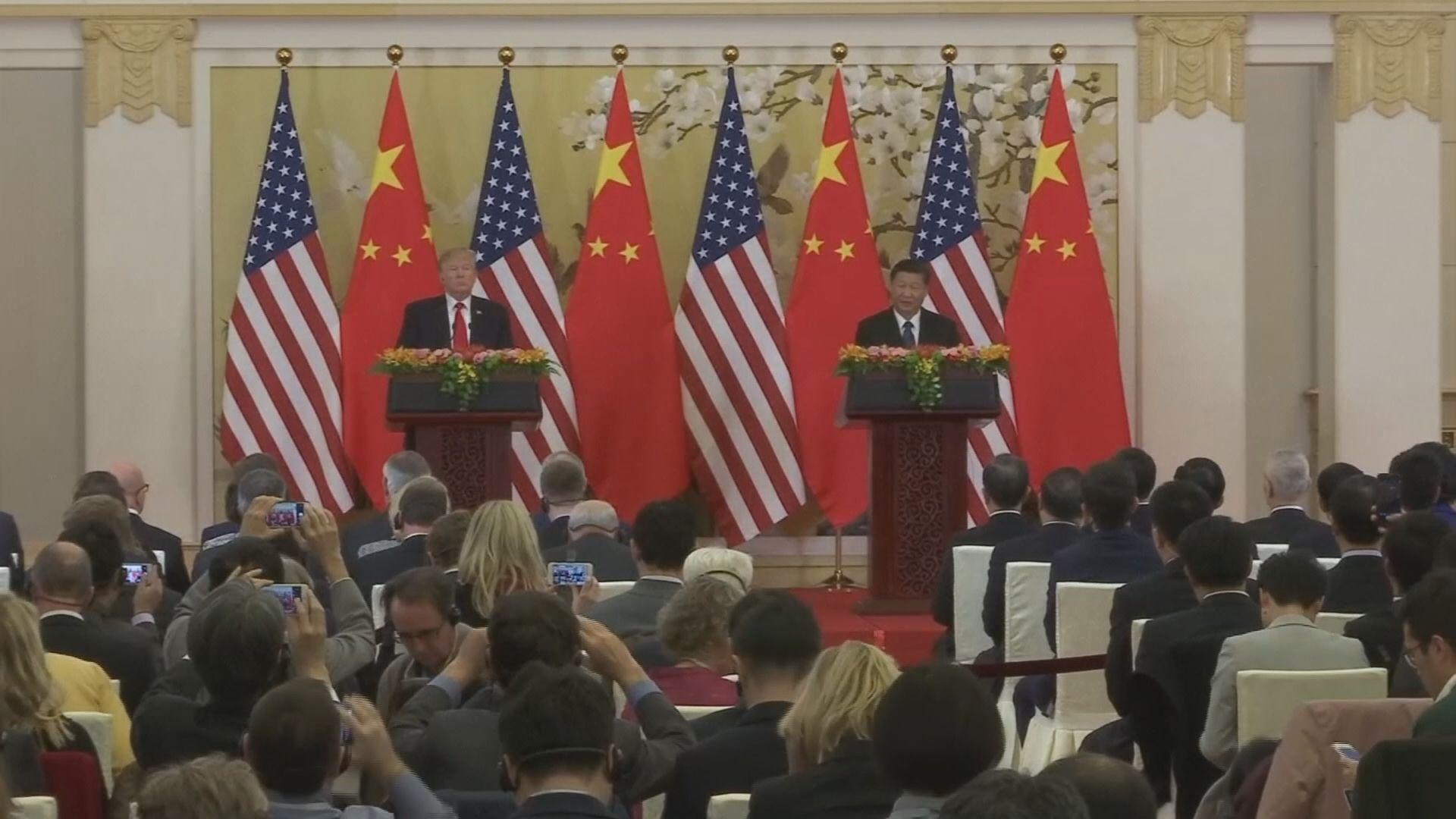【中美貿戰】G20峰會「習特會」隨時泡湯