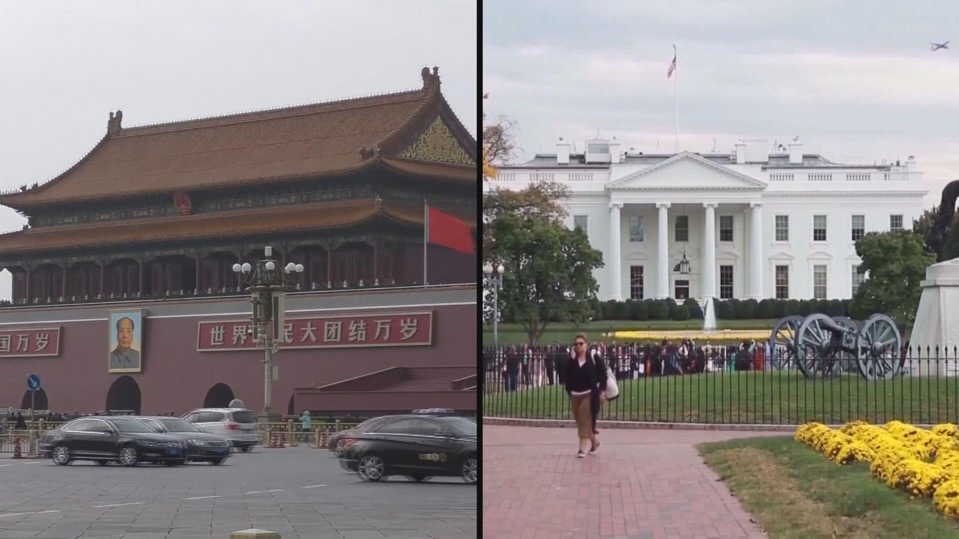 【中美貿戰】商務部:兩國副部級官員已通電話