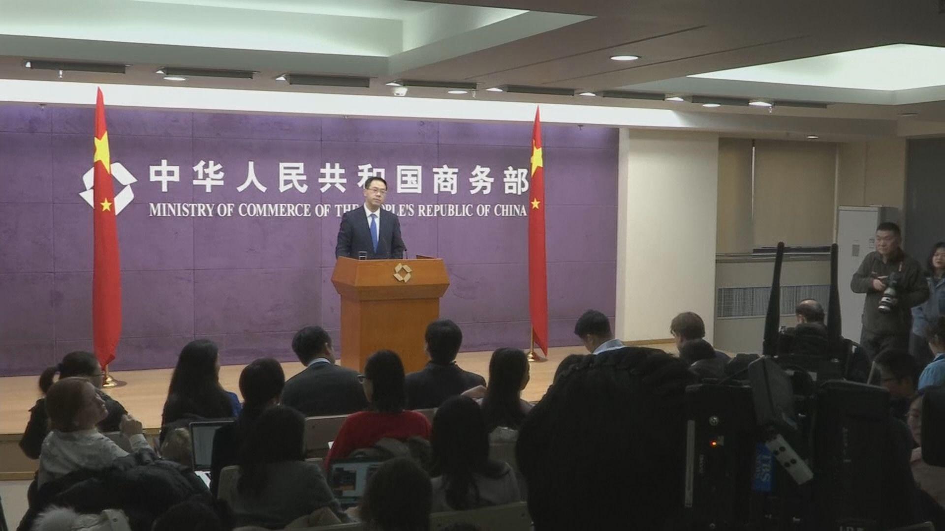 【中美貿易磋商】商務部:延長磋商反映雙方嚴肅認真