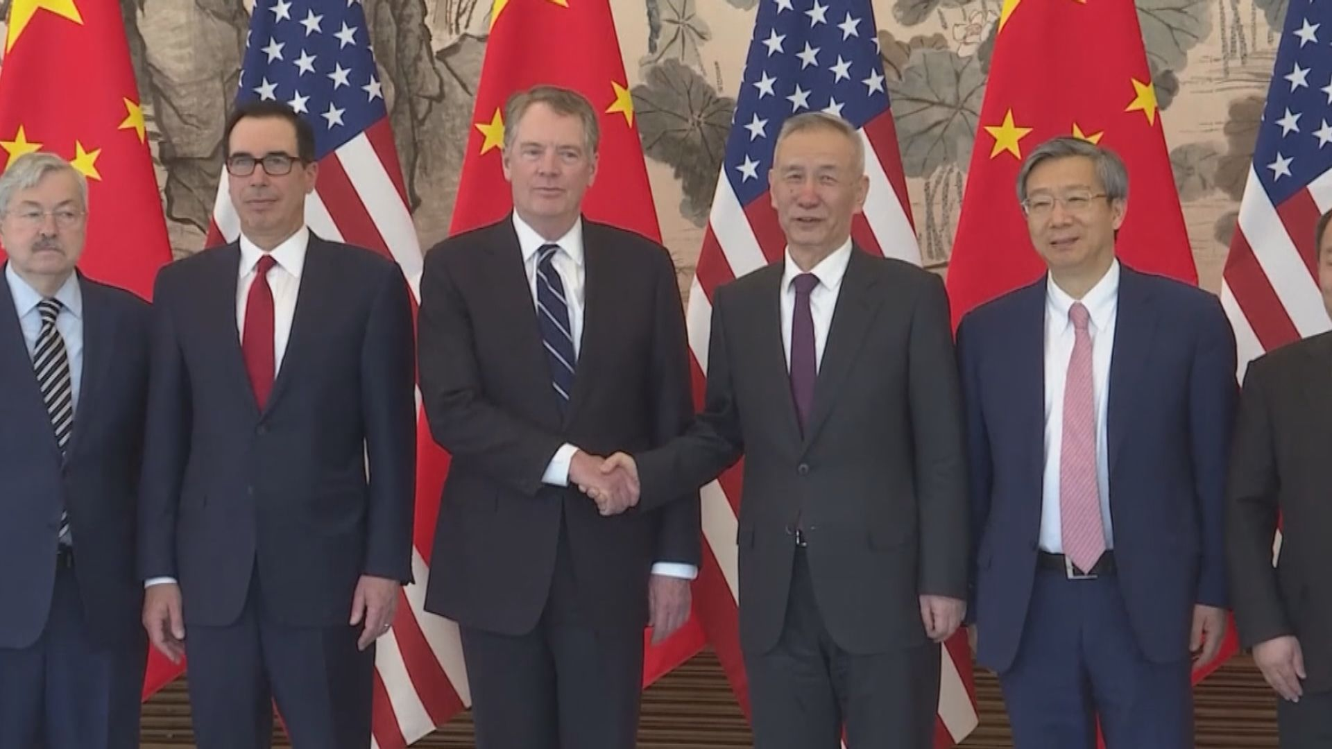 【中美貿戰】FT:中美已接近達成終極協議