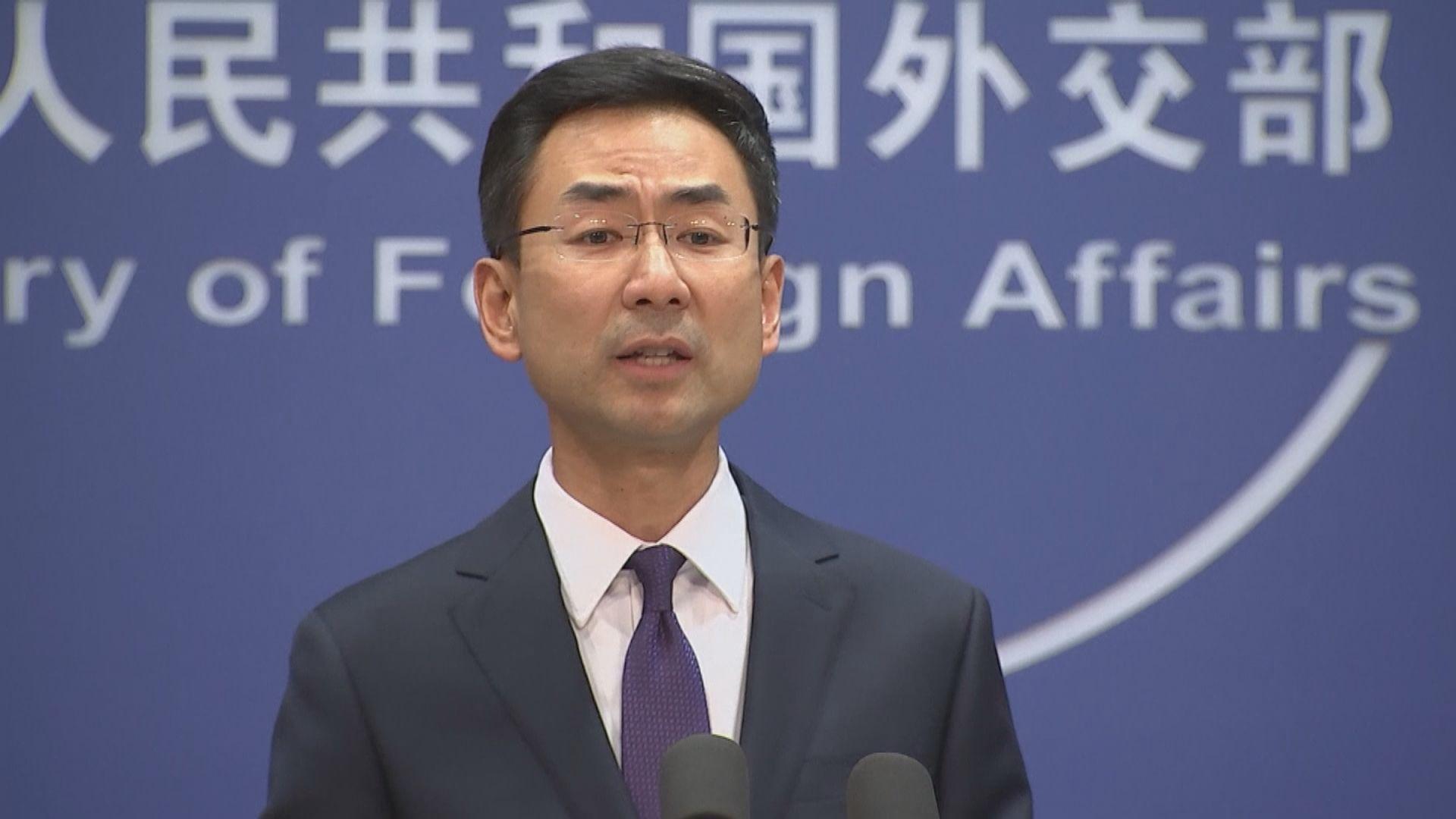 【中美貿戰】外交部:中方有誠意繼續磋商