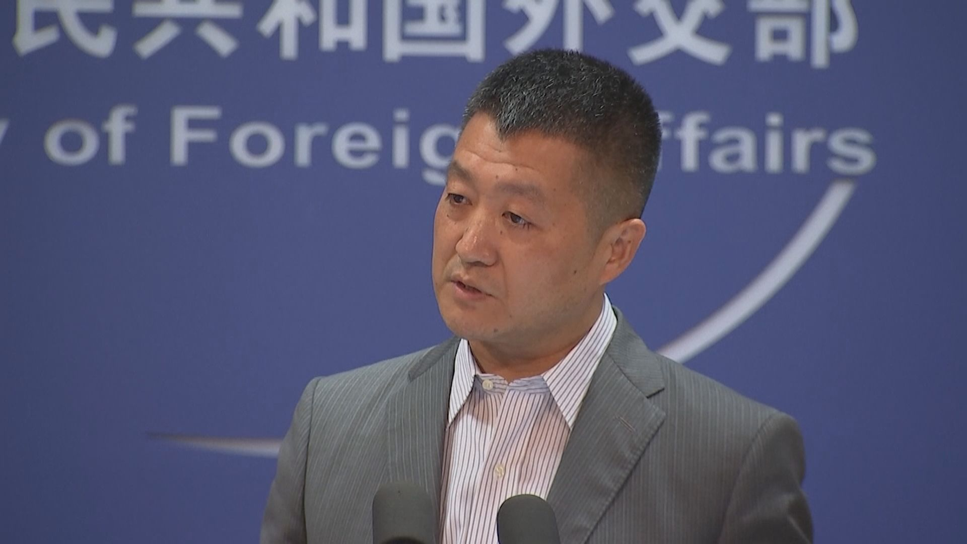 【中美貿易戰升級】外交部:談判會有積極成果