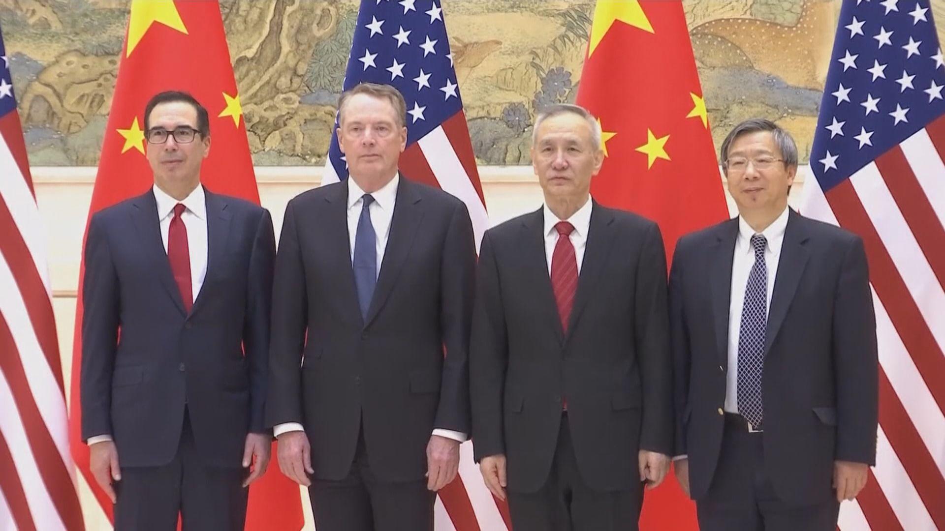【中美貿易談判】WSJ: 兩國仍存分歧 外界對結果期望不高