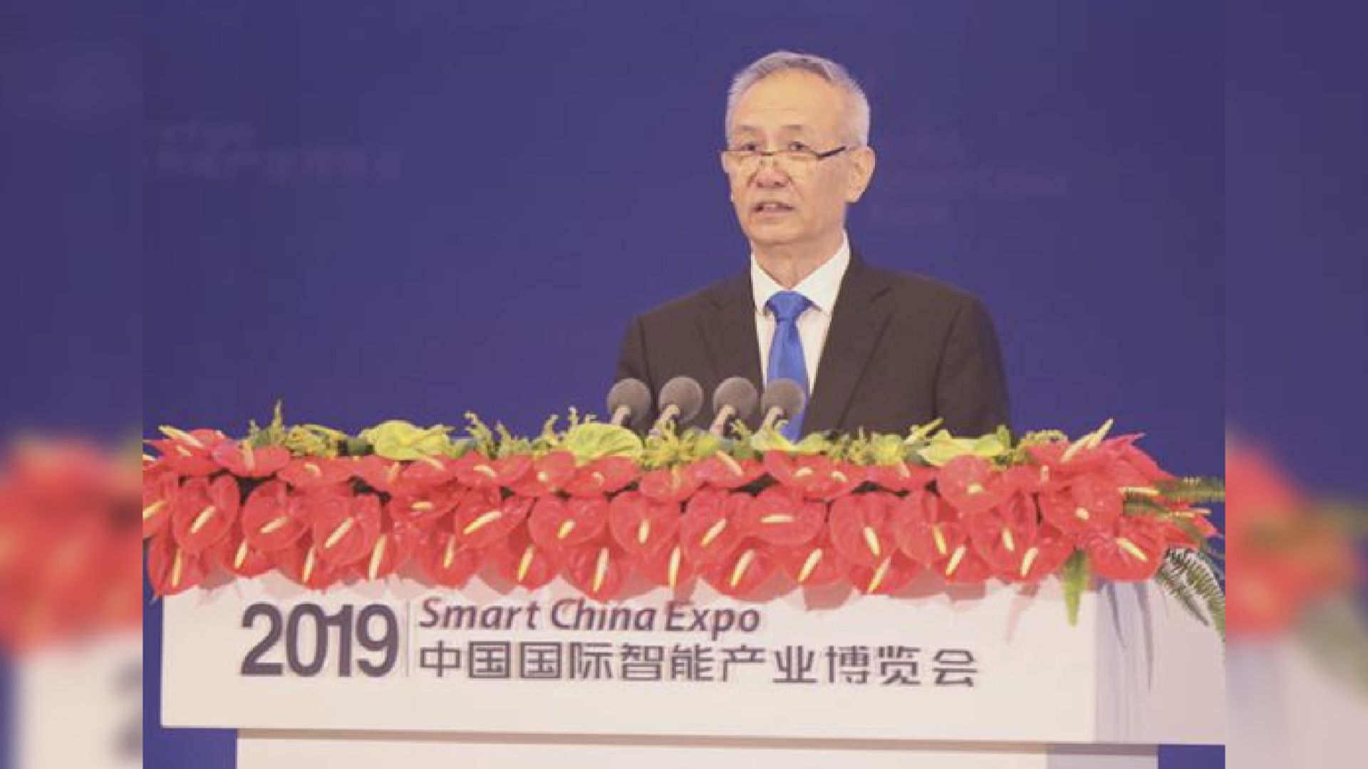 【中美貿戰】反對升級!劉鶴:中國願冷靜磋商