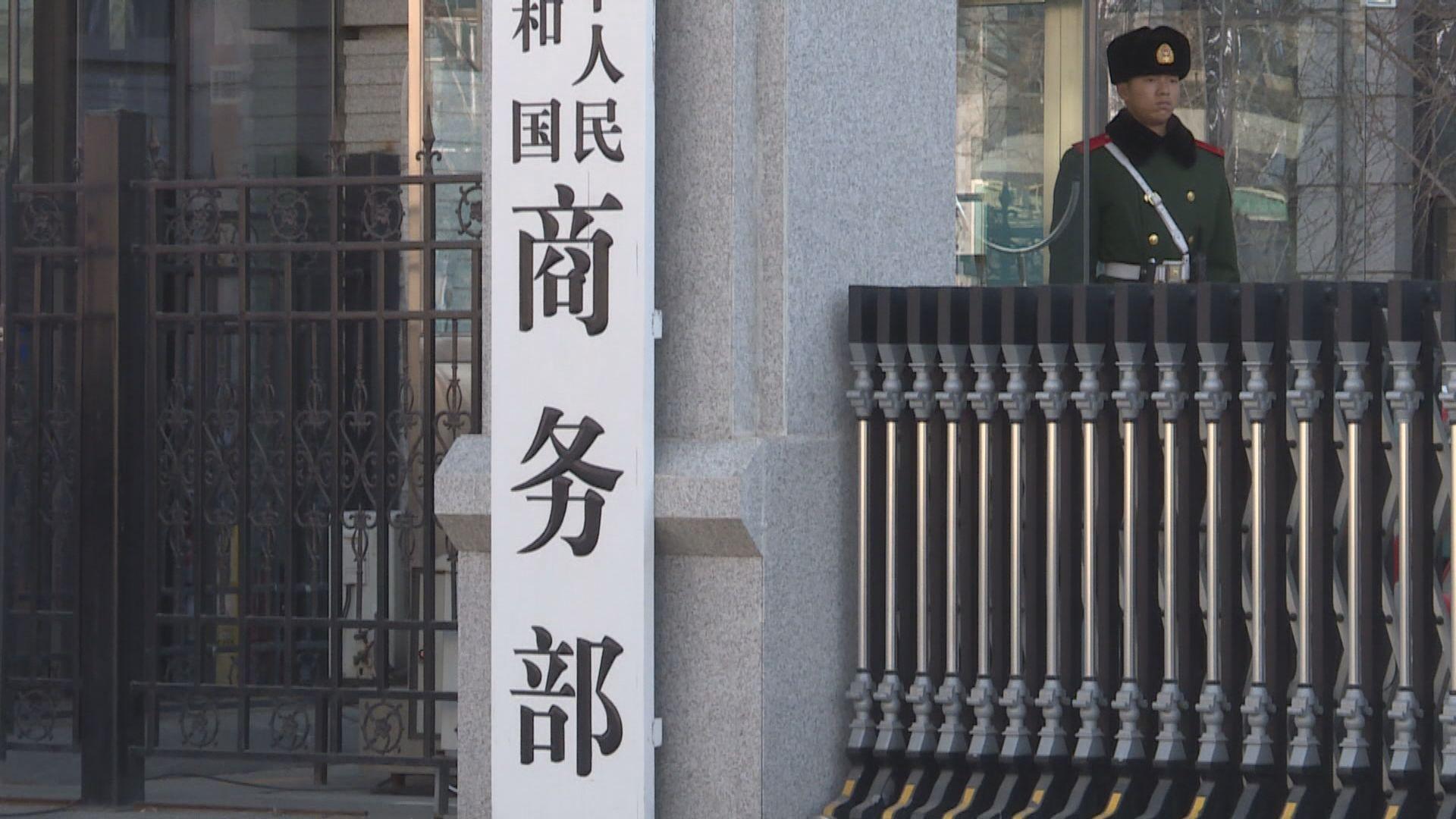 【中美貿戰】中國商務部:一直保持溝通 未有更多細節
