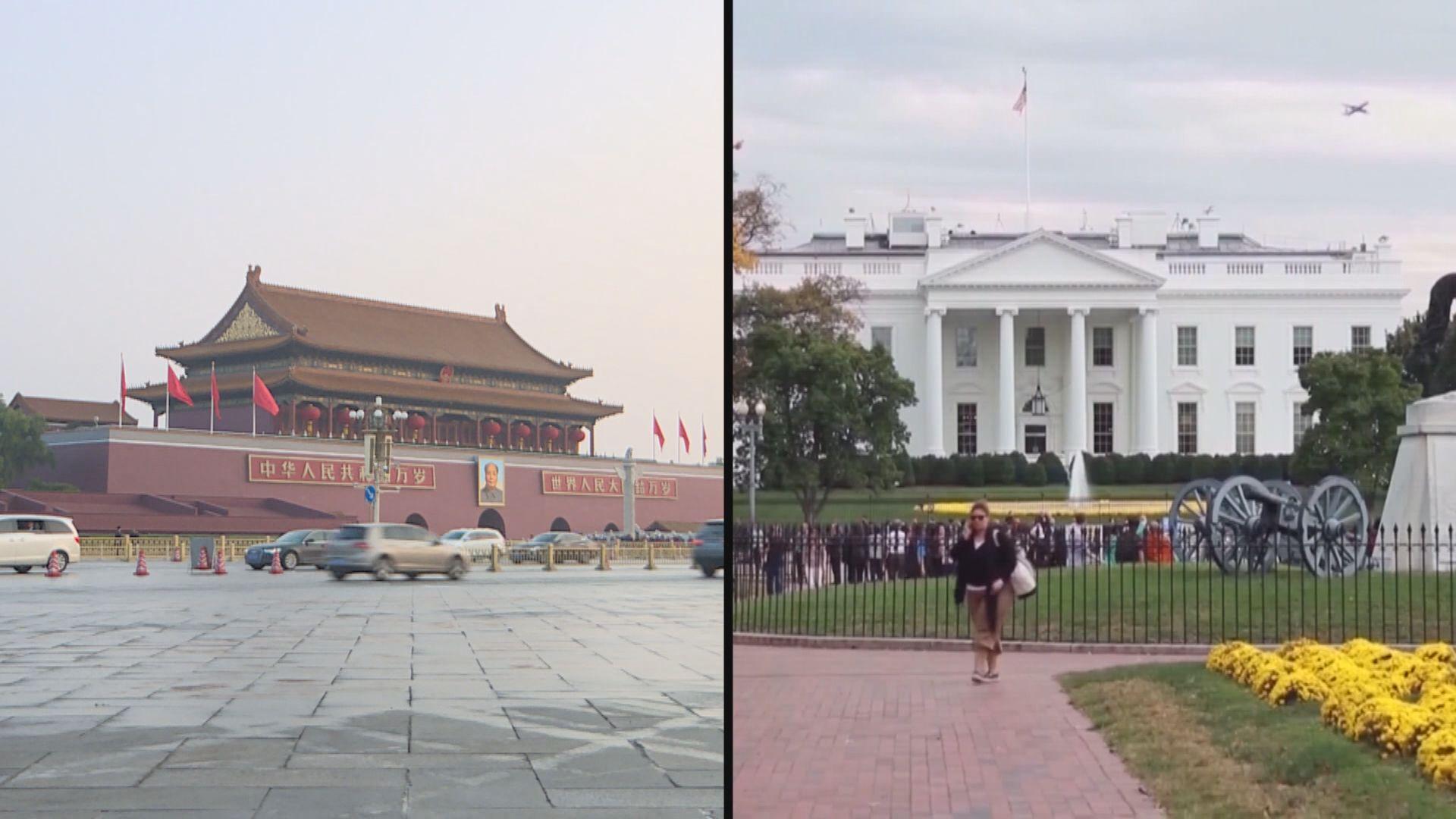 【中美貿戰升級】特朗普:適時再加中國貨關稅