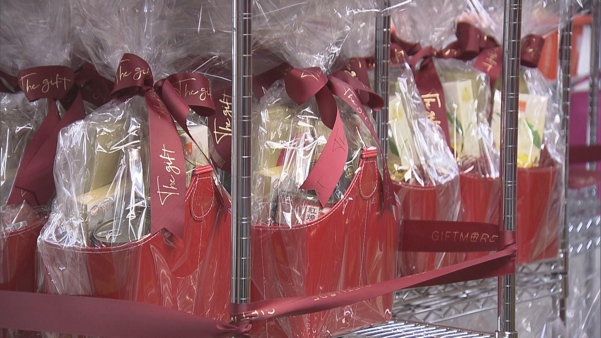 海味店變陣谷網購 賀年禮盒「疫」市跑出