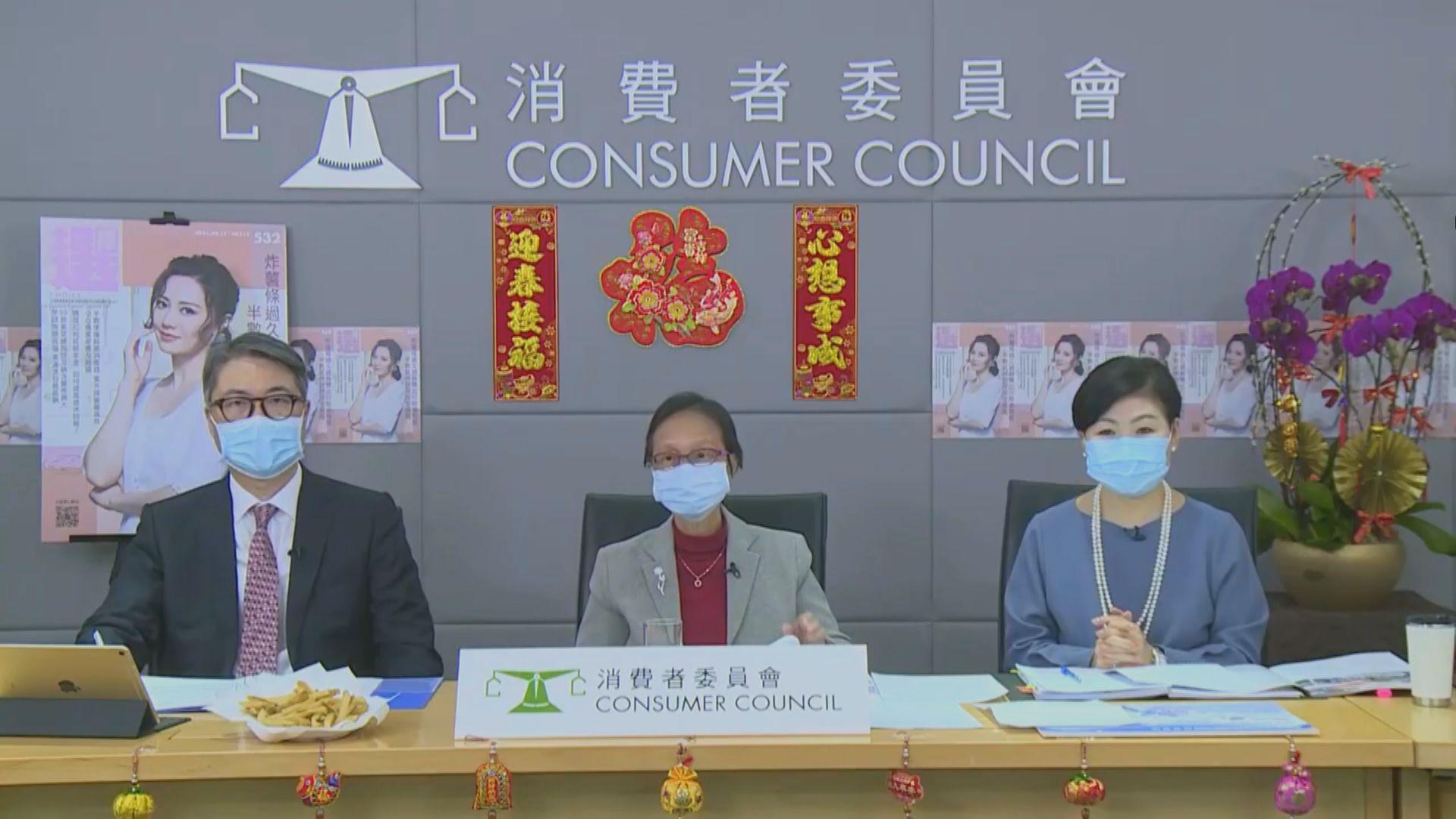消委會:延期年金內部回報率差異大