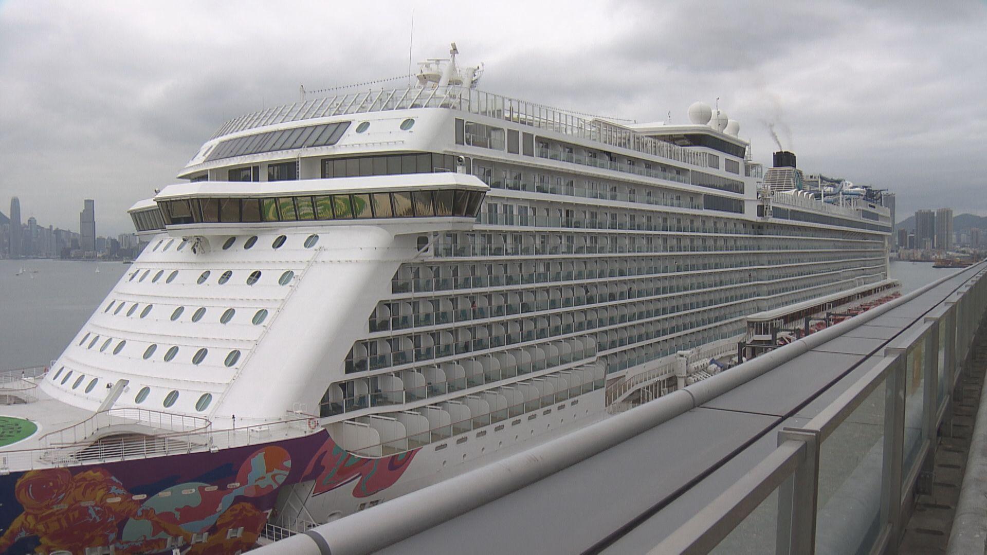 郵輪「公海遊」!最快7月底啟航 乘客船員須打齊針