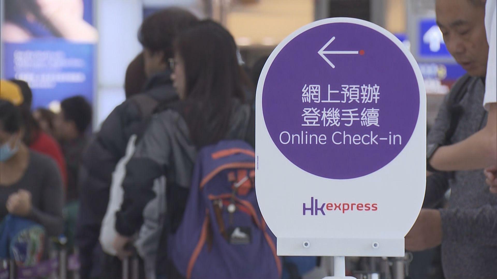 【未有定案就放風?】傳HK Express鍾國頌批國泰高調鹵莽