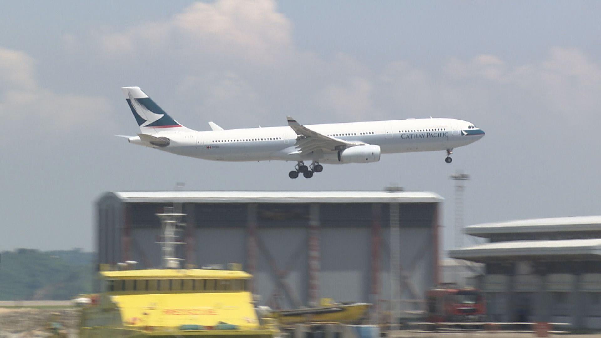 【提升效率】國泰航空部署改善機隊