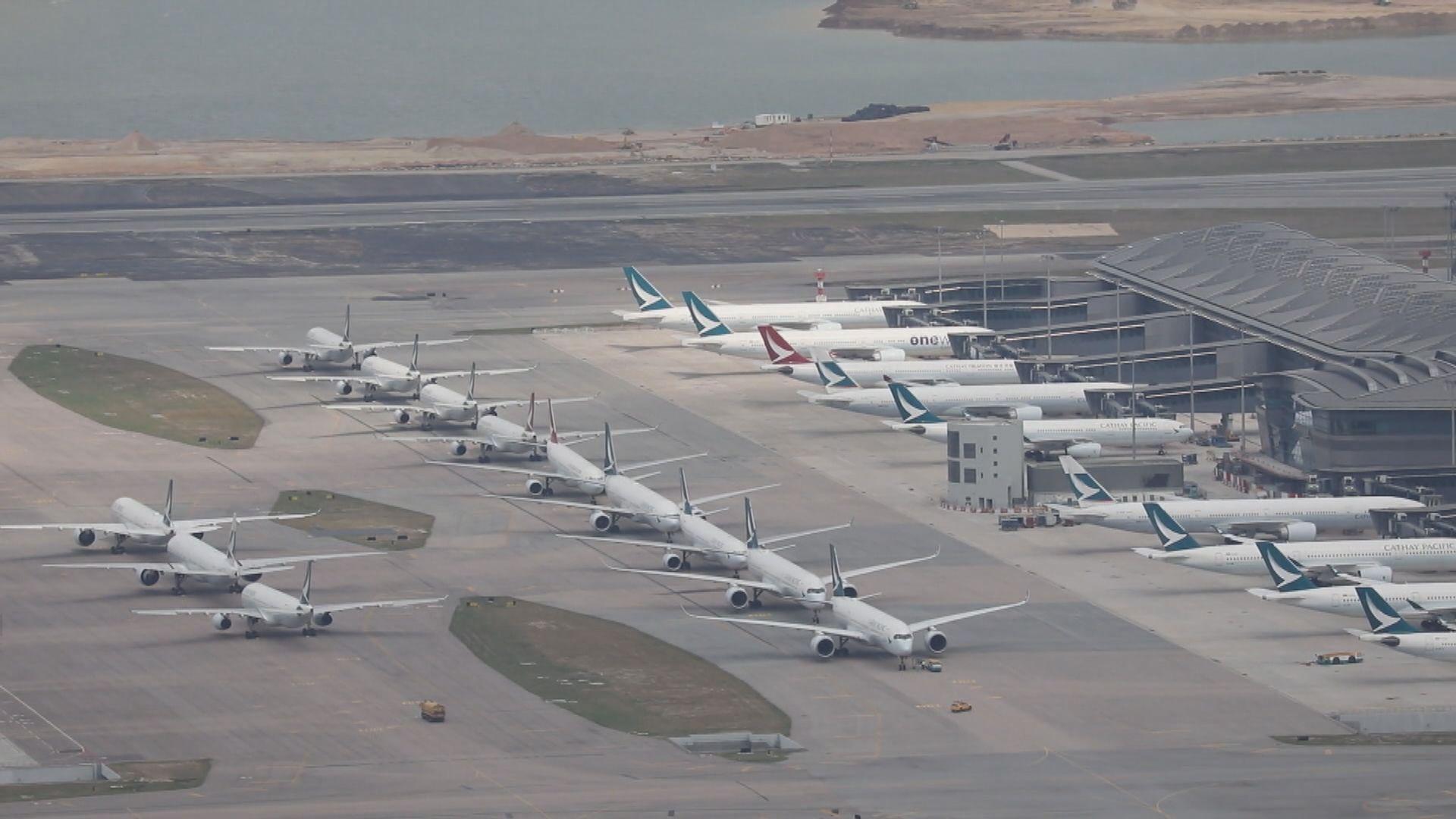 報道指卡塔爾航空願向國泰航空注資