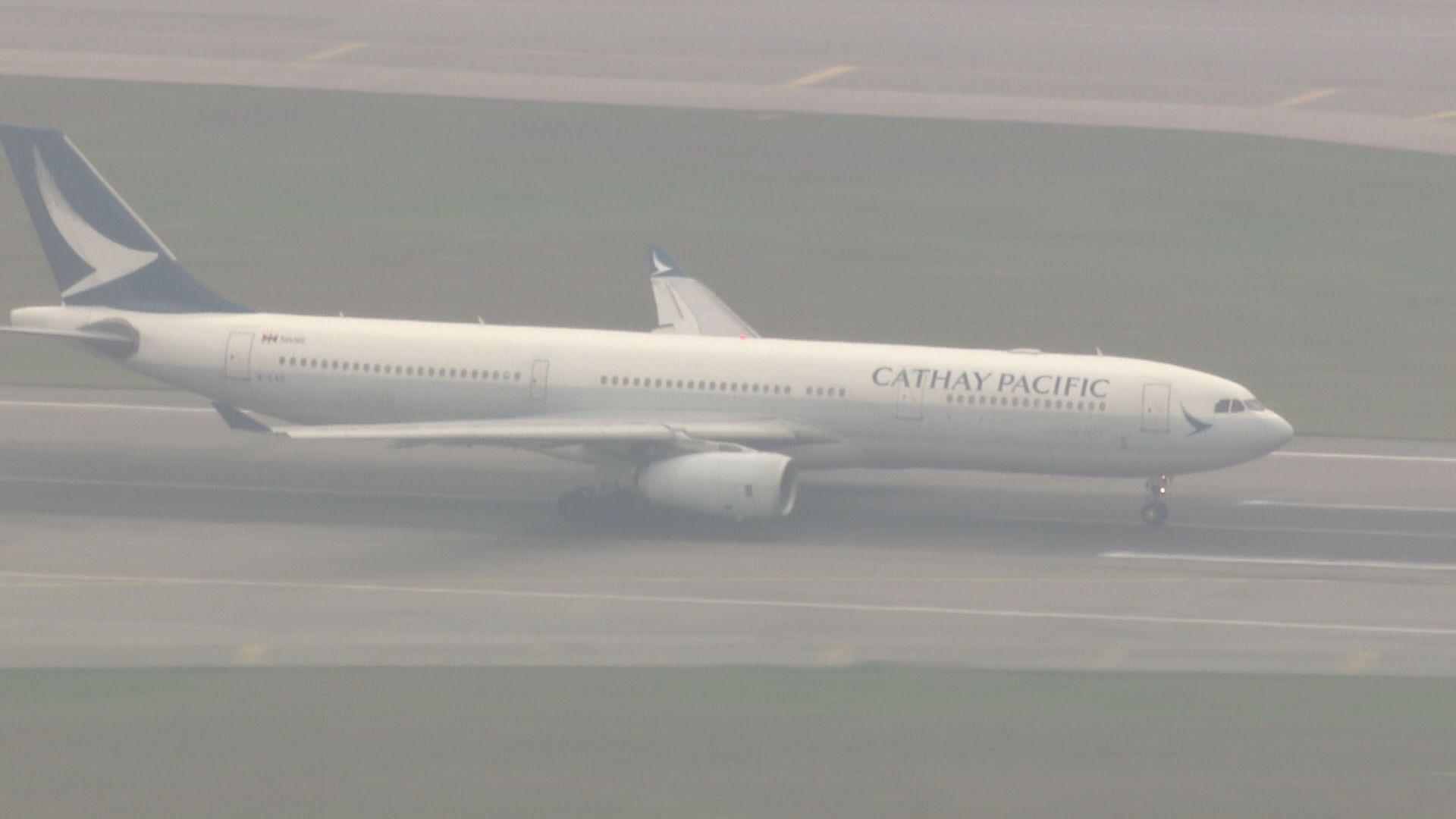 航空業數據公司:疫情加快國泰重組