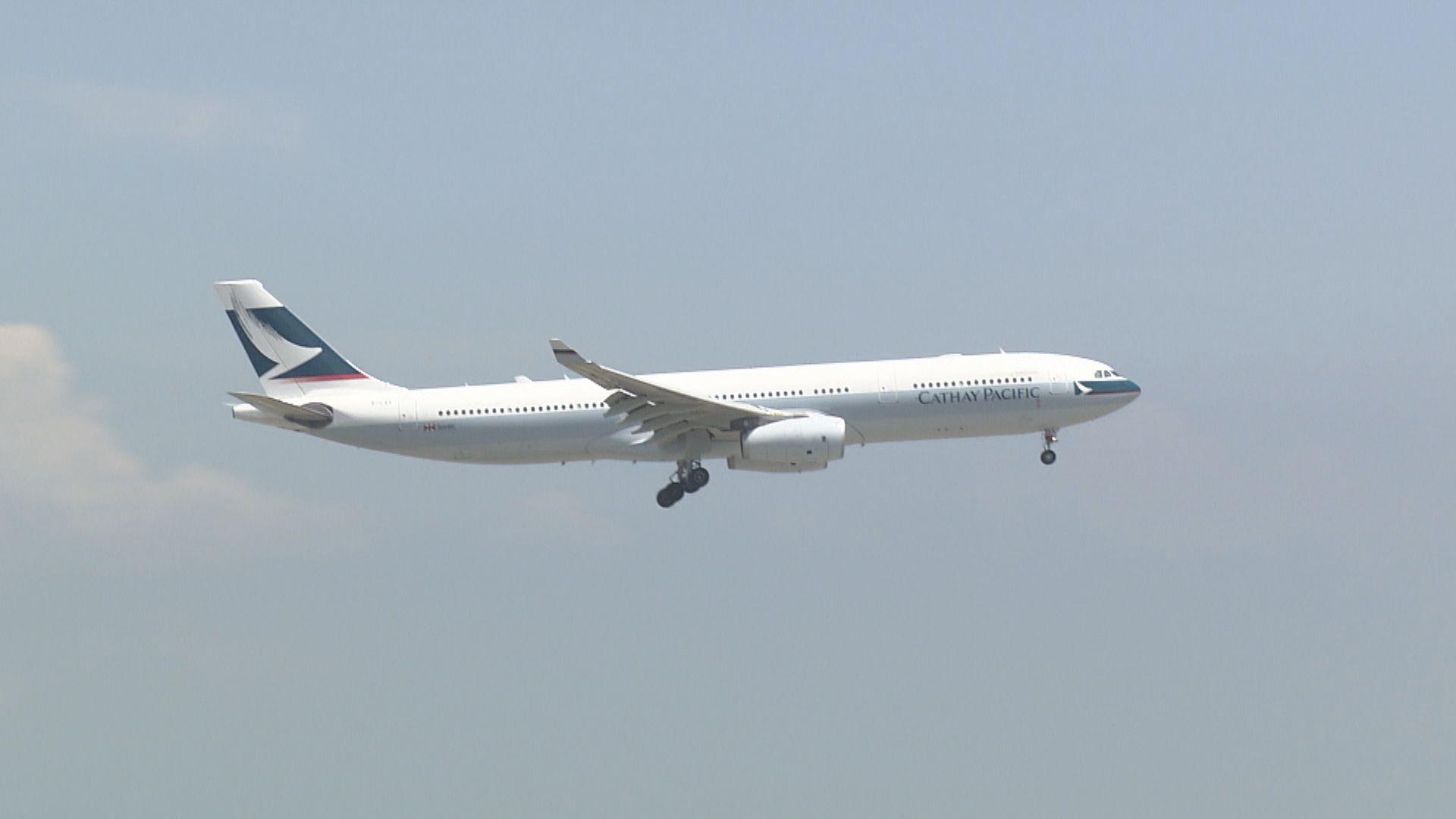 國泰:涉事機組人員停飛助查