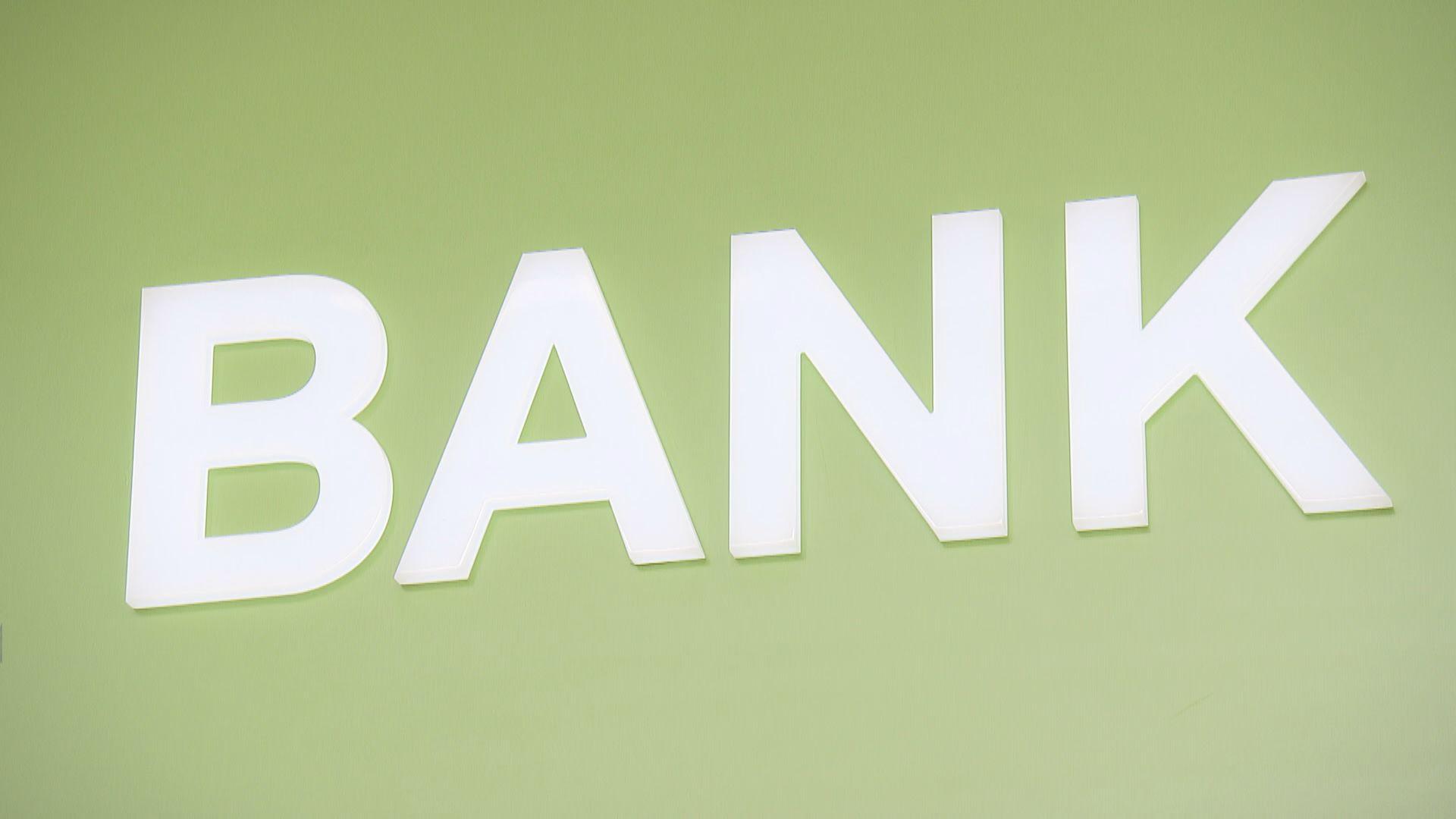 【數周內到手】傳六企業獲發虛擬銀行牌