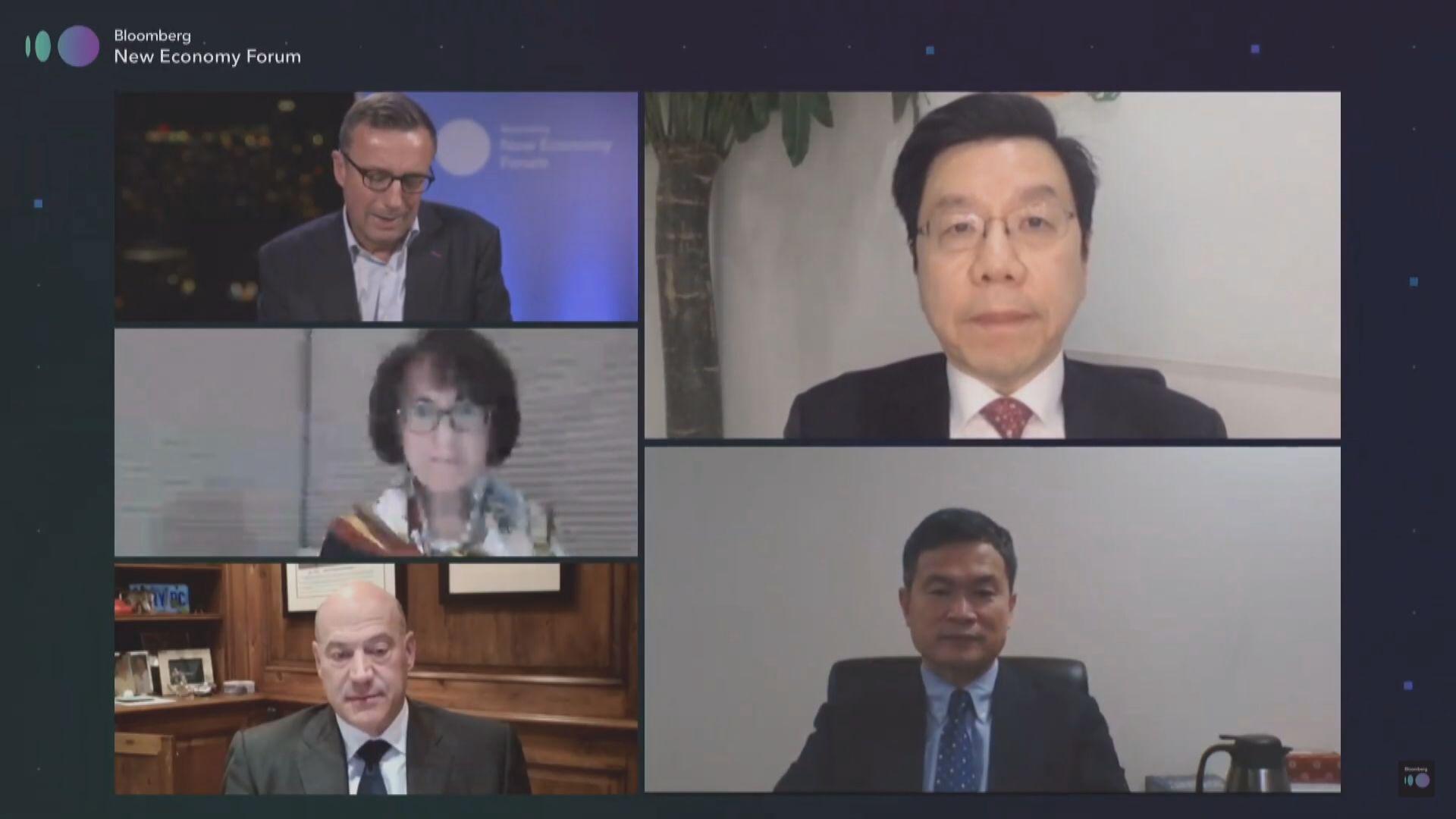 多國政商領袖參與彭博創新經濟論壇 中美關係成焦點