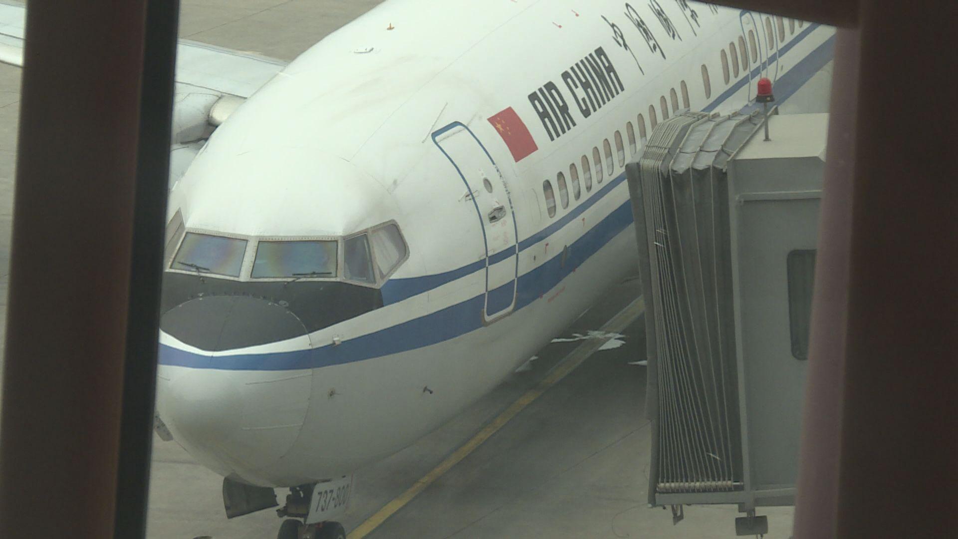 【復飛時間另行通知】民航局要求停飛埃塞俄比亞空難同款客機
