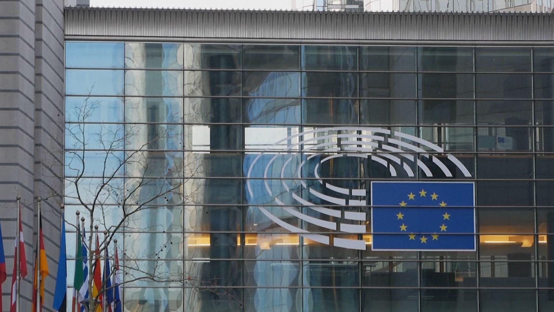 歐盟叫停批准中歐投資協定