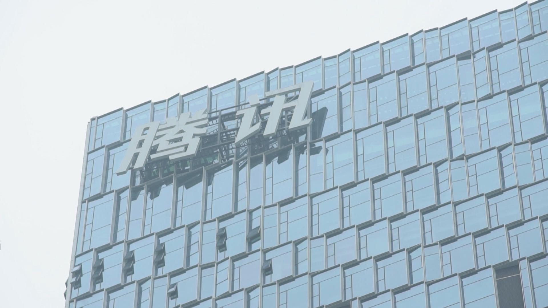 【QQ歐遊】騰訊擬明年歐洲投資逾100億美元
