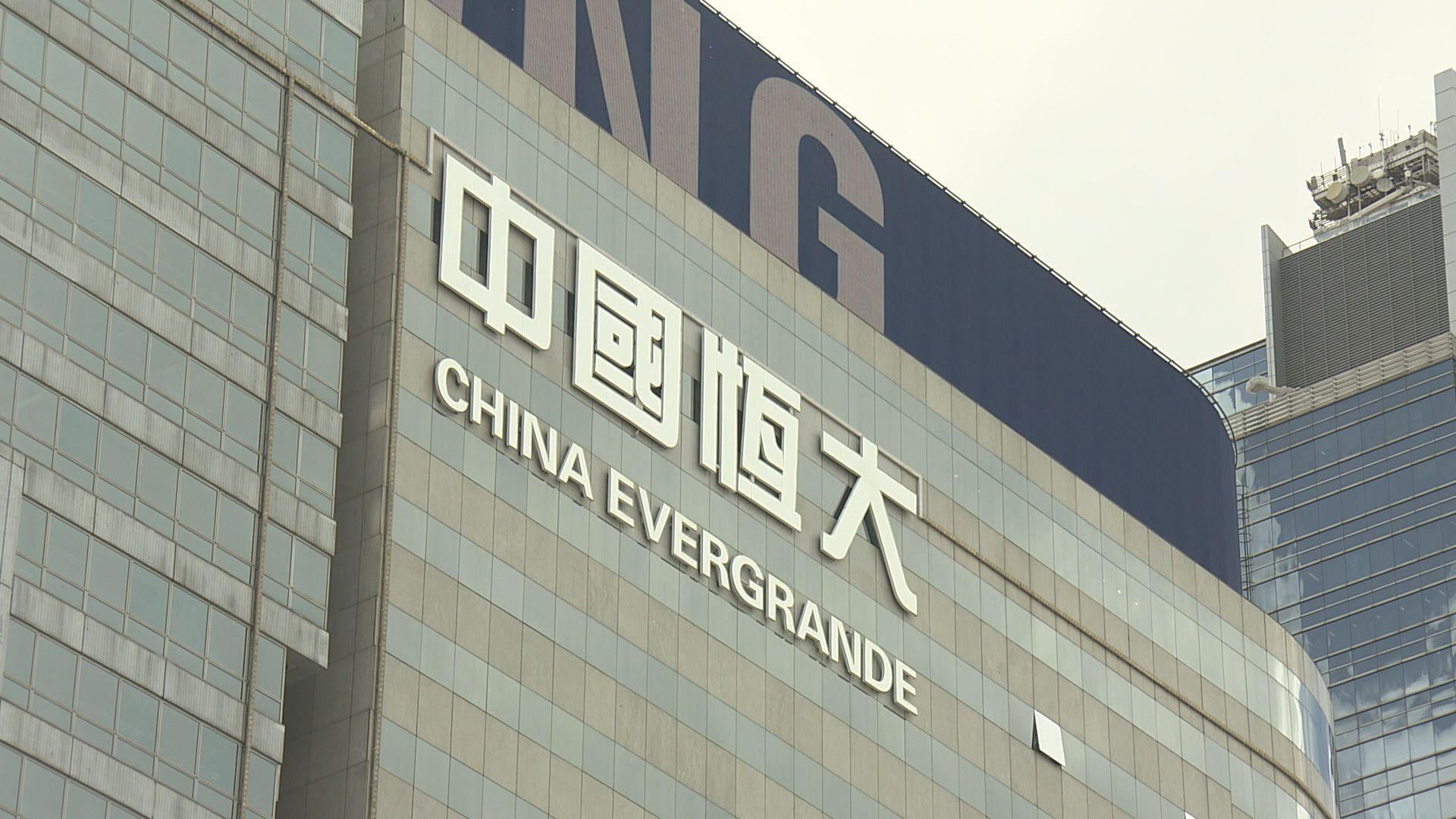 【還海外債】傳恒大抵押港商廈融資過百億