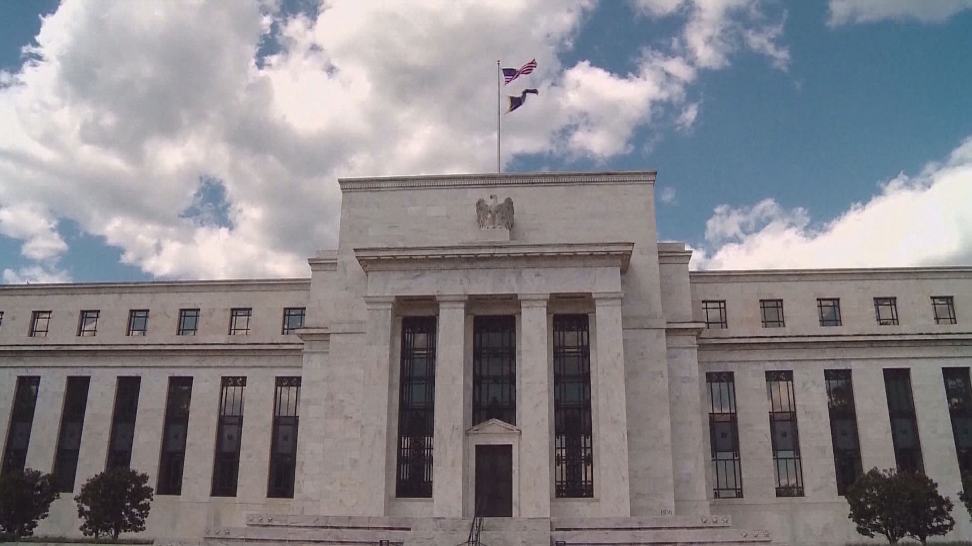 聯儲局限制美國銀行派息 禁止回購股份