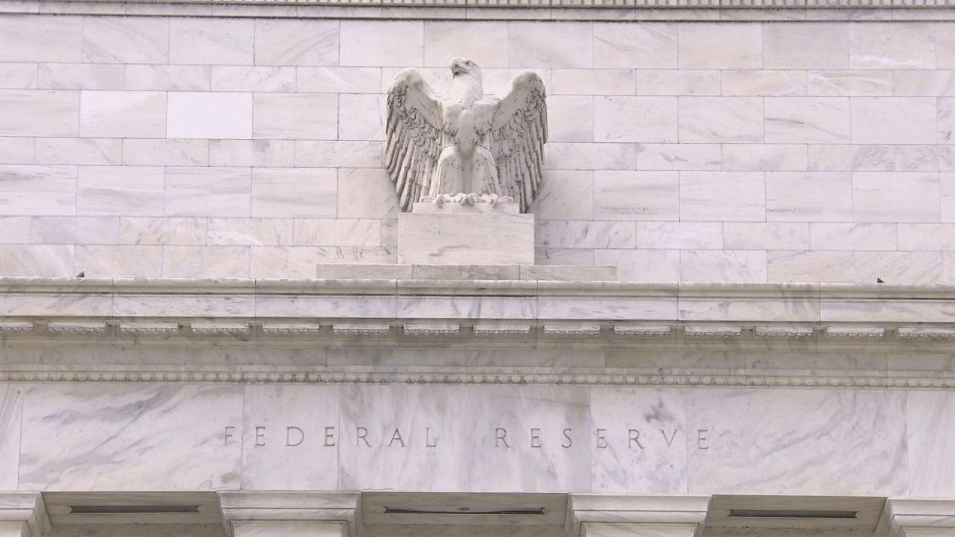 分析:聯儲局正注視刺激經濟措施會否出台