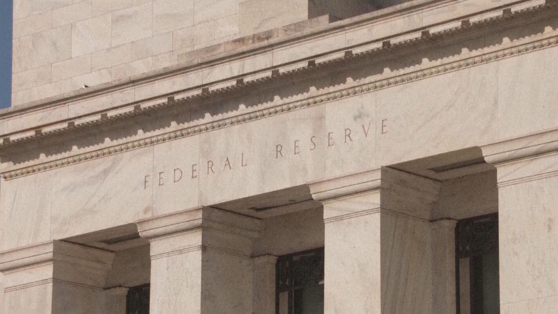 聯儲局新政策 分析:令金融市場更波動