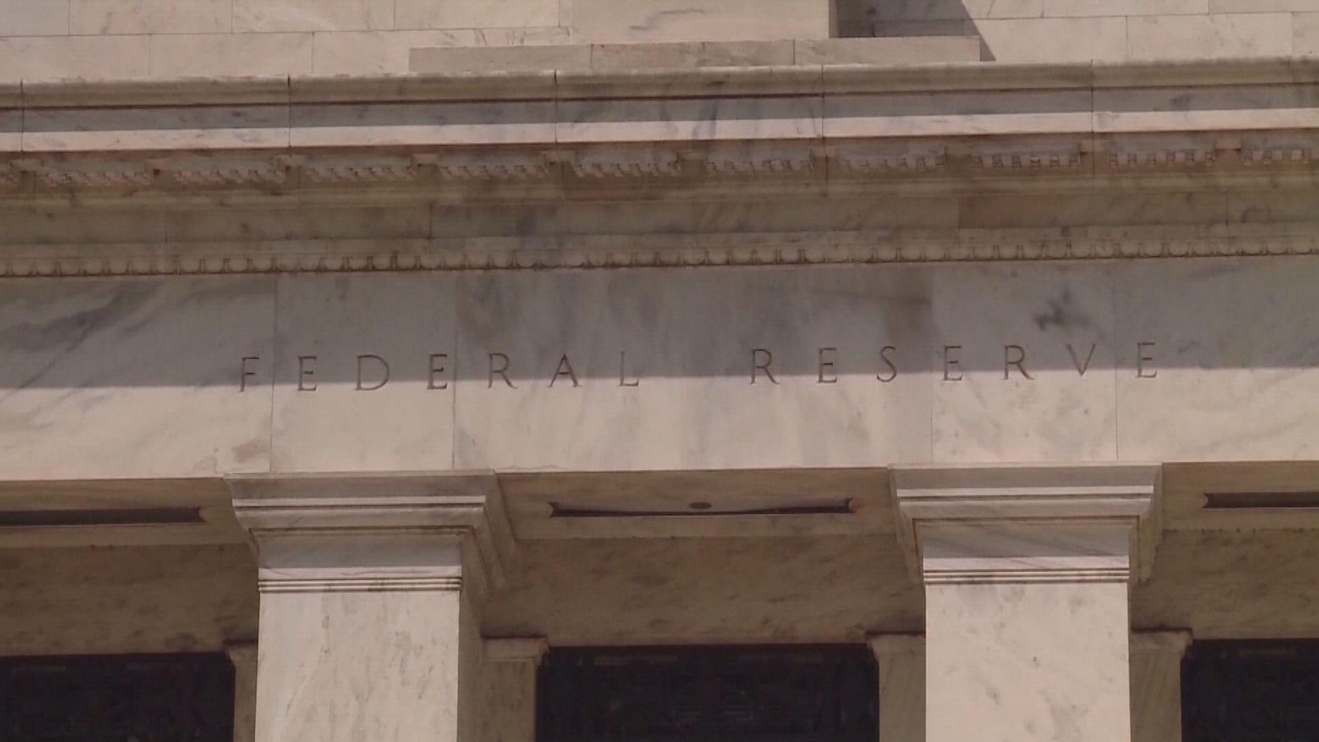 【錢荒?】紐約聯儲重啟隔夜回購 或快QE