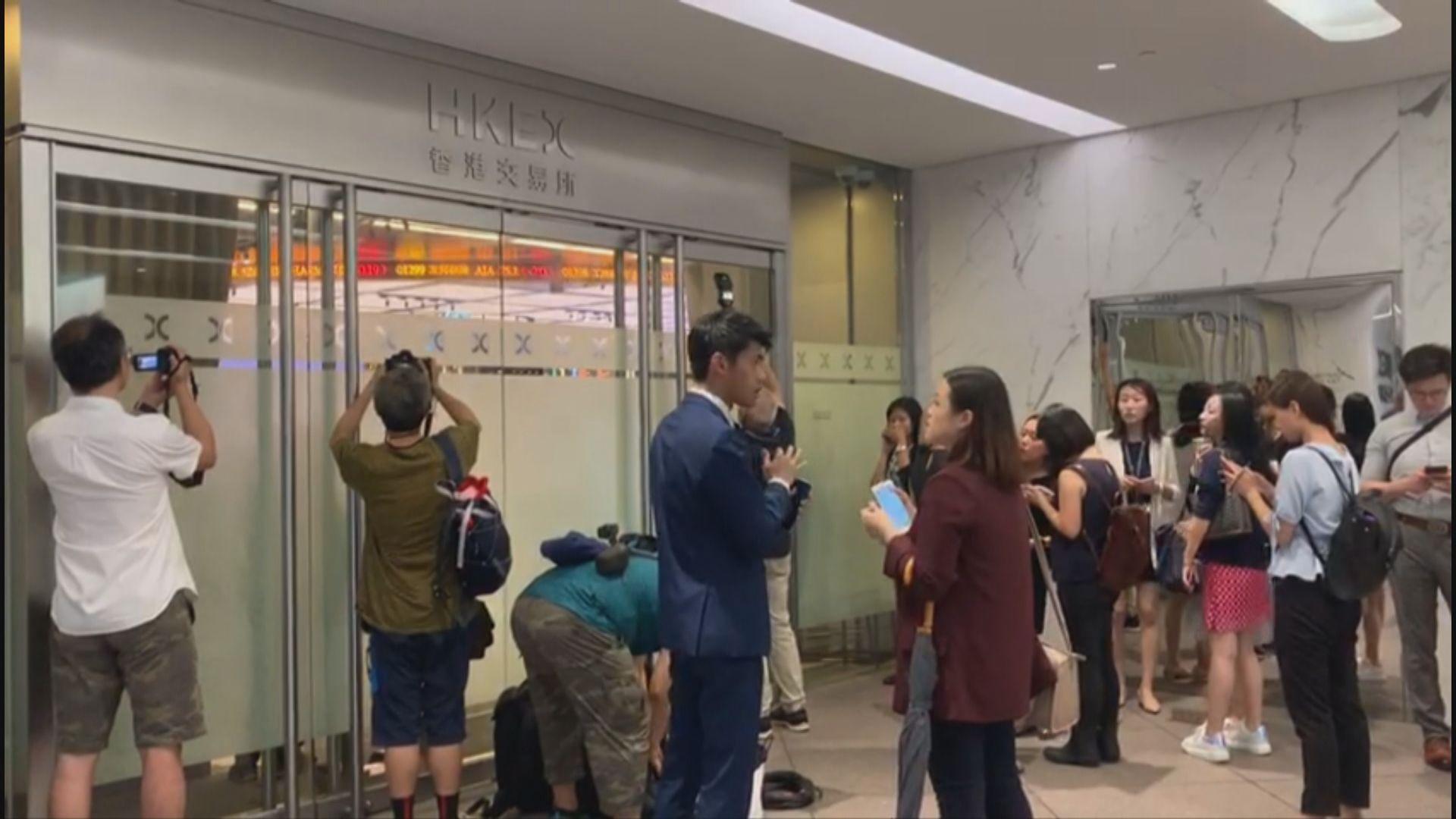 【修例風波】港交所上市19周年酒會延期舉行