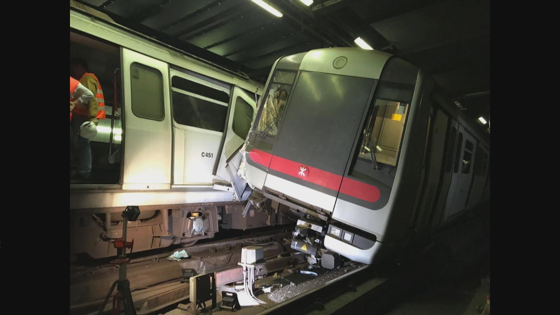 【港鐵撞車】車廂嚴重損毀!股價未「撞到變形」